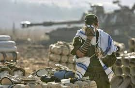 Request for Intercessory Prayer from Israel Battlefront – Day of